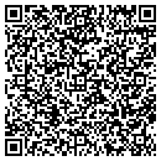 QR-код с контактной информацией организации ТОО Альмета