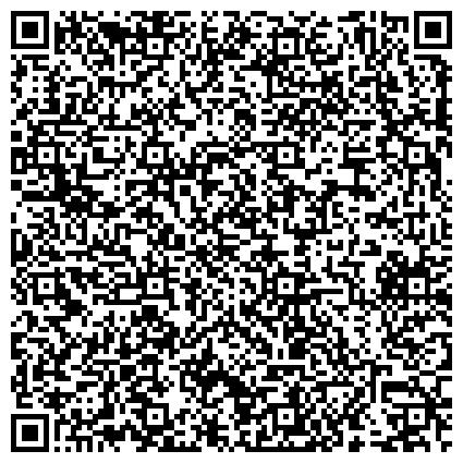 """QR-код с контактной информацией организации """"Политехнический Колледж № 50"""""""