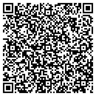 """QR-код с контактной информацией организации ООО """"Хонгун"""""""