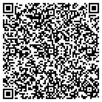 QR-код с контактной информацией организации ТАНДЕМ ТОО