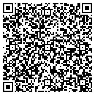 QR-код с контактной информацией организации КЦСО