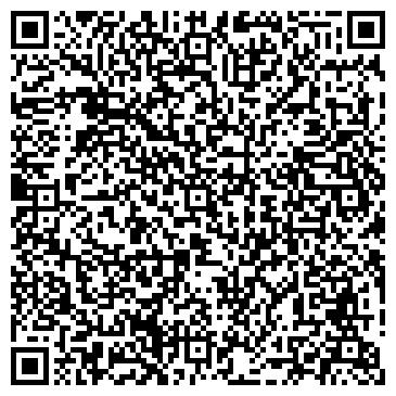 QR-код с контактной информацией организации ОЛИМП-ЭКСПРЕСС ТУРИСТИЧЕСКАЯ ФИРМА ТОО