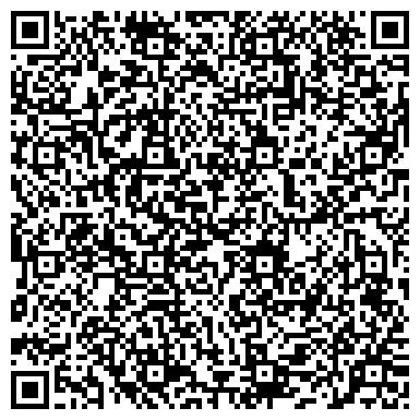 QR-код с контактной информацией организации ТОО Дано Плюс   ,Сплитерные блоки,Брусчатка