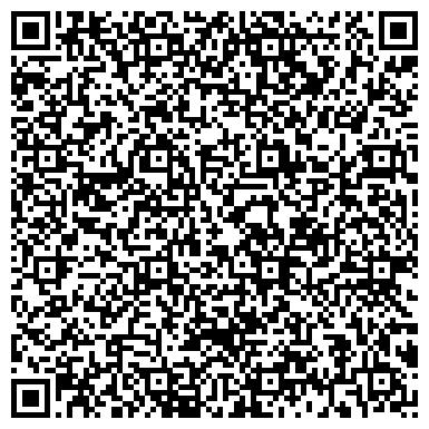 QR-код с контактной информацией организации ООО Ремонтно - оконный сервис
