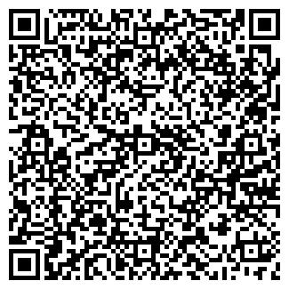 QR-код с контактной информацией организации ОРГСЕРВИС ТОО