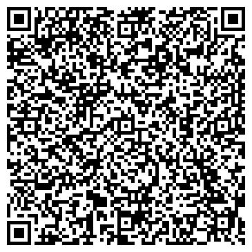 QR-код с контактной информацией организации ПРОИЗВОДСТВЕННО-ТЕХНИЧЕСКИЙ ЦЕНТР УГПС