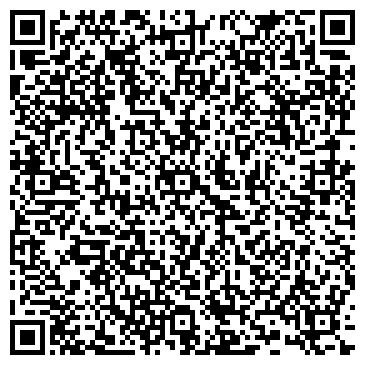 QR-код с контактной информацией организации ПЧ № 11 ООО САРАТОВОРГСИНТЕЗ