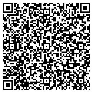 QR-код с контактной информацией организации ПЧ № 52