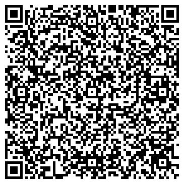 QR-код с контактной информацией организации 3СПЕЦИАЛИЗИРОВАННАЯ ПО ТУШЕНИЮ КРУПНЫХ ПОЖАРОВ