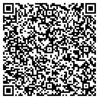 QR-код с контактной информацией организации АВИТЕК