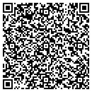 QR-код с контактной информацией организации ООО БАЛЕРС