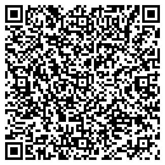 QR-код с контактной информацией организации ООО ВЯТКАОПТТОРГ