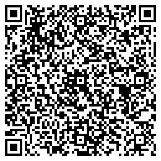 QR-код с контактной информацией организации ДЛЯ ВАС