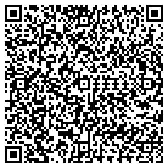 QR-код с контактной информацией организации ОТРАР ТРЕВЕЛ ТОО