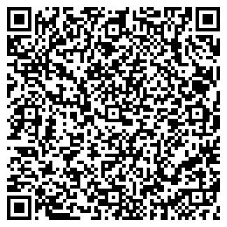 QR-код с контактной информацией организации ЕВРОПЕЙСКИЙ, ООО
