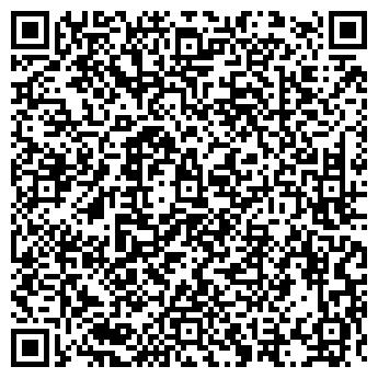 QR-код с контактной информацией организации ЗАО КИРОВАГРОСТРОЙСНАБ