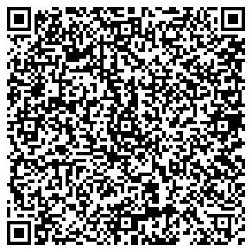 QR-код с контактной информацией организации ООО Рэндматес