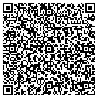 QR-код с контактной информацией организации ООО Фирма ЛИС