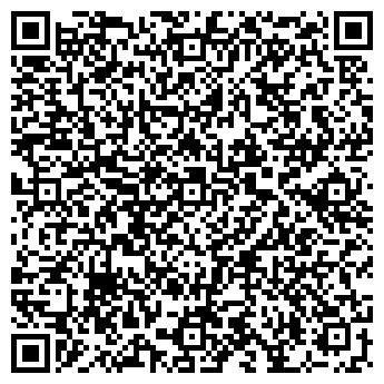 QR-код с контактной информацией организации ООО Smart Solutions Казахстан