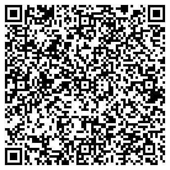 QR-код с контактной информацией организации ООО 29 Авто BUS