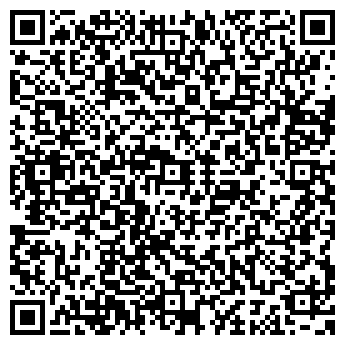 QR-код с контактной информацией организации ОТРАР-II ФИРМА ТОО