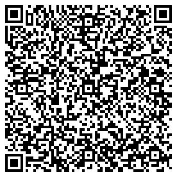 """QR-код с контактной информацией организации Сервисный центр """"АйТи - Эра"""""""