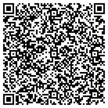 QR-код с контактной информацией организации ип Alex Строй