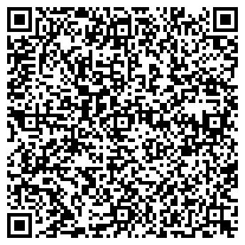QR-код с контактной информацией организации ООО ТОРГОВЫЕ РЯДЫ НА КРИНЕ