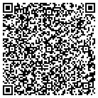 QR-код с контактной информацией организации ХОЗСТРОЙМАТЕРИАЛЫ