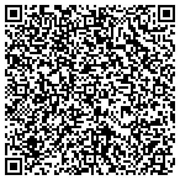 QR-код с контактной информацией организации ТОО Capstone Almaty