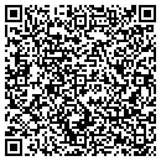 QR-код с контактной информацией организации МУП ХОЗТОВАРЫ