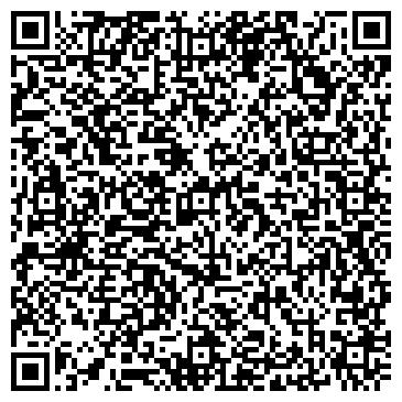QR-код с контактной информацией организации ТОО KazTranslate