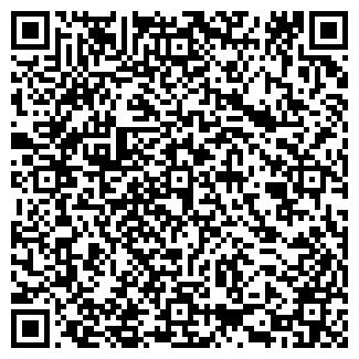 QR-код с контактной информацией организации ГРИВНА