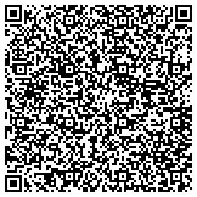 QR-код с контактной информацией организации ИП Студия красоты в Перово Любви Балаяж