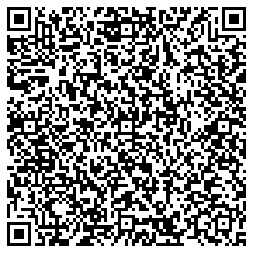 QR-код с контактной информацией организации ООО Техподдержка ПК