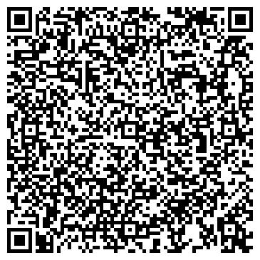 """QR-код с контактной информацией организации ООО СК """"Верона - Строй"""""""