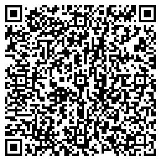 QR-код с контактной информацией организации ХОЗБЫТТОРГ