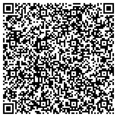 QR-код с контактной информацией организации ООО БАЗА МЕТАЛЛОПРОКАТА И СТРОЙМАТЕРИАЛОВ
