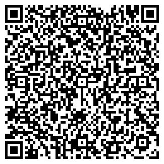 QR-код с контактной информацией организации ОАО ВЯТСКИЕ РЕСУРСЫ
