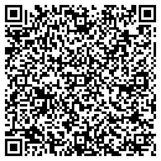 QR-код с контактной информацией организации ООО КЕРАМИК