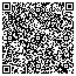 QR-код с контактной информацией организации КЕРАМИКА