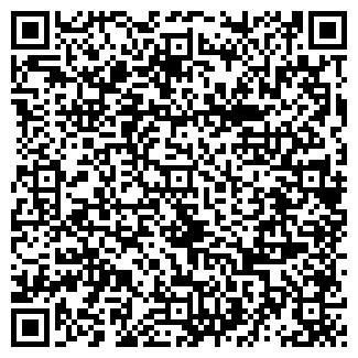 QR-код с контактной информацией организации ЛИНОЛЕУМ
