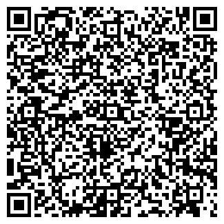 QR-код с контактной информацией организации ООО ТехАудит