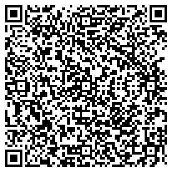 QR-код с контактной информацией организации УНИВЕРСАЛ-СТРОЙ