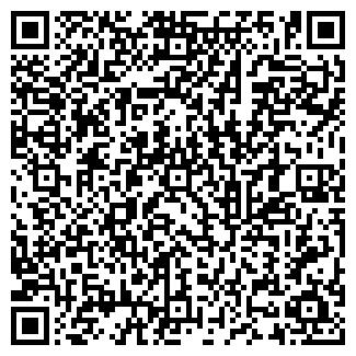 QR-код с контактной информацией организации ООО ФАНКОМ