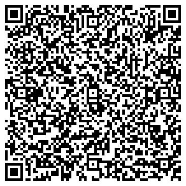 QR-код с контактной информацией организации ООО Cервис 99  у Гринвича