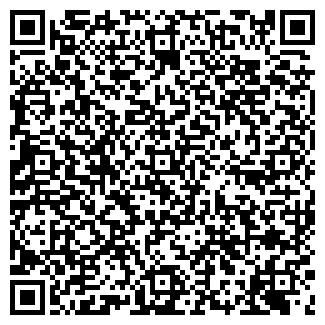 QR-код с контактной информацией организации ООО ЮНИСТРОЙ
