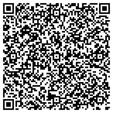 QR-код с контактной информацией организации ООО ГРАФФ Сервис