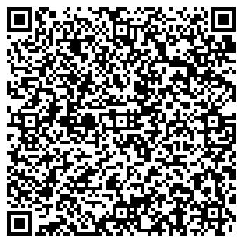 QR-код с контактной информацией организации ООО Max Project
