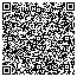 QR-код с контактной информацией организации УПРАВДОМ-КИРОВ